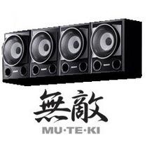 Vendo Caixas Acusticas Surrounds Sony Muteki 7600 - 185w