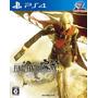 Jogo Ps4 - Final Fantasy Type 0 - Novo
