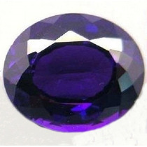 Ametista Roxo Púrpura De 12.39 Cts(veja O Vídeo)