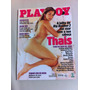 Playboy Thais A Ninfeta Do Bbb Novissima E As Melhores D Ano