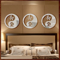 Quadros Escultura Parede Espelho Trio Mandalas Decorativas