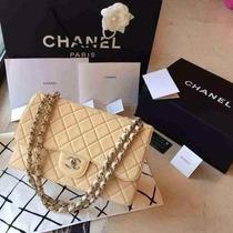Bolsa Chanel Jumbo Caviar Bege - Pronta Entrega