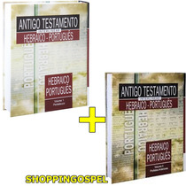 Antigo Testamento Interlinear Hebraico Português Vol 1 E 2
