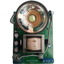 Placa Reposição Interfone Porteiro Externo P10 Agl