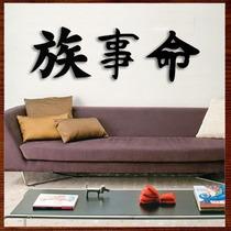 Trio Quadros Ideogramas Mdf Kanji Escultura Parede Oriental