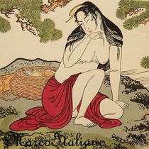 Antigo Ukio-e - Xilogravura De Kitagawa Utamaro (1753-1806)