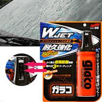 Glaco Cristalizador De Vidros Versão Spray 50% Up Soft99