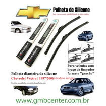 Palheta Automotiva Silicone Chevrolet Vectra Todos 94 A 2005