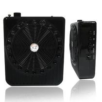 Microfone Megafone Digital Palestra Amplificador De Voz - Co