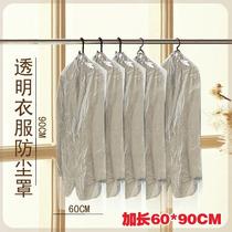 Capa Proteção P/ Ternos,camisas,blusas,saias/roupas Em Geral
