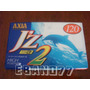 Fita Cassete Fuji Axia Japonesa 120min Cromo Original Lacrad