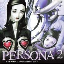 Persona 2 Eternal Punishment Ps3 Jogos