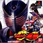 Kamen Rider Ryuki - Playstation 1 - Psx - Psone Frete Gratis