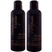 Ghair Inoar Escova Progressiva Marroquina (2 X 250 Ml)