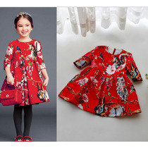 Vestido Vermelho Estampa Digital Print Beija Flor - Infantil