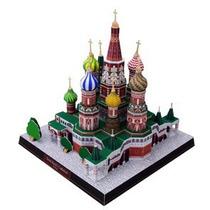 Maquete Em Papel Da Igreja São Basílio, Russia Com Detalhes