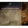 Livro Habisp Mapeando A Habitação Na Cidade De São Paulo