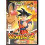 Dvd Dragon Ball Z O Filme