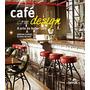 Livro - Café Com Design: A Arte De Beber Café
