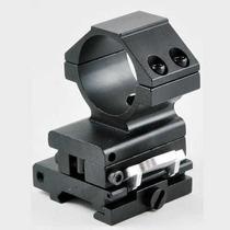 Base Flip To Side 30mm Qd - Magnifier - Red Dot