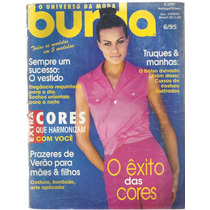 Burda Universo Da Moda - 6/95 - Com Moldes