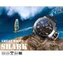 Relógio Shark Fundo Preto Sport Watch A Prova D