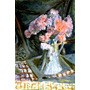 Lindo Buquê Flores Rosas No Vaso Pintor Bonnard Tela Repro