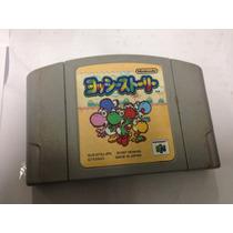Fita De Nintendo 64 Yoshi History Japonesa