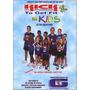Dvd Lacrado Importado Kick To Get Fit Jr For Kids Rich Groga
