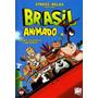 Brasil Animado - Dvd - Mariana Caltabiano - Eduardo Jardim