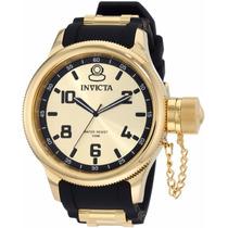 Relógio Invicta Russian Diver 1438 Dourado Masculino