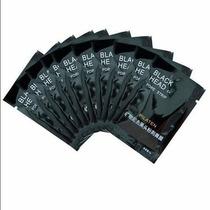 200 Black Mask Mascara Negra Removedora De Cravo Fretegrátis