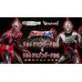 Ultraman Ultraseven Dark - Ultra Act - Ultraman - Ultraseven