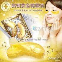 Mascara Redutor Olheiras Bolsas De Inchaço Ouro Importado