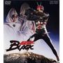 Kamen Rider Black Completo Em 13 Dvds