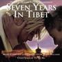 Cd / Seven Years In Tibet (1997) Trilha Filme (c/ Yo Yo Ma)