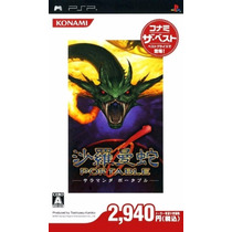 Jogo Salamander Portable Para Playstation Portatil A5785