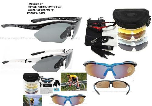 e418e398fec43 Kit Óculos 5 Lentes Uv400 Esportivo Ciclismo Corridas Mtb