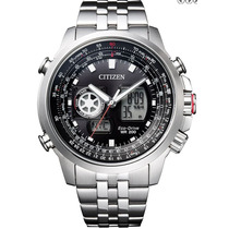 Citizen Sky Jz1065 Promaster Jz1060-505e Sky Watch