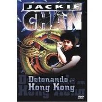 Dvd Detonando Em Hong Kong- Jackie Chan - Classico