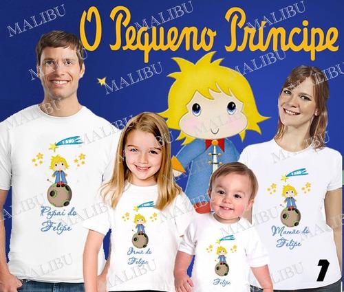 c7056ab8cd5 Kit 3 Camiseta Personalizada Aniversario Pequeno Principe 1 R 89.99 ...