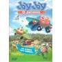 Dvd Jay Jay O Jatinho Vol 2 - No Mundo Dos Sonhos (semi Novo