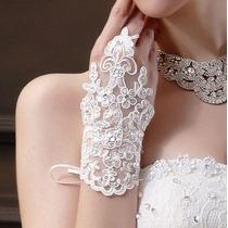 Luvas Brancas Para Noivas E Debutantes