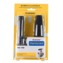 Microfone Shenggu Sg-108 Stereo Sony Canon Nikon Sg