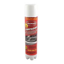 Higienizador Aerossol - Radnaq 6050-12s