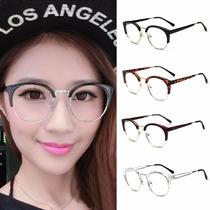 6566df5c5b850 Busca armação de oculos tipo gatinho tartaruga com os melhores ...