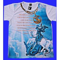 Camisa De São Jorge Do Cordão Azul