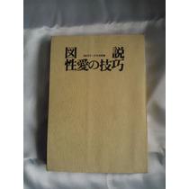 Livro Japonês Sobre Sexo -nº 1728