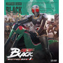 Kamen Rider Black Em Blurays Oficiais
