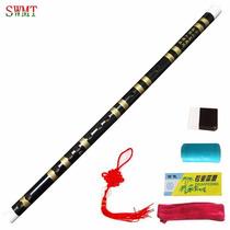 Flauta Chinesa De Bambu Dizi Afinação G ,capa